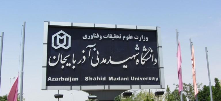 اعلام شهریه دورههای غیرروزانه کارشناسی ارشد ۹۵ دانشگاه شهید مدنی