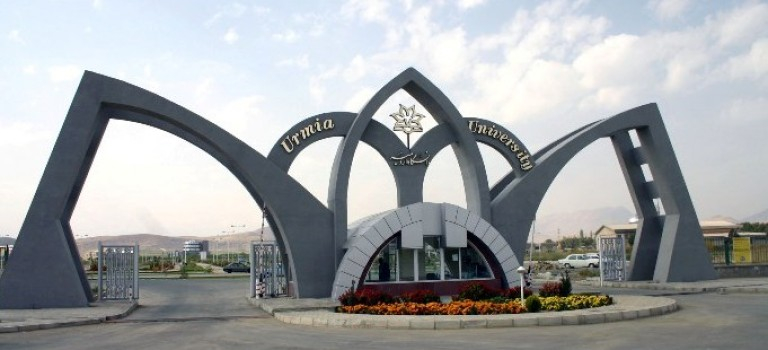 پذیرش کارشناسی ارشد بدون آزمون ۱۳۹۷ دانشگاه ارومیه