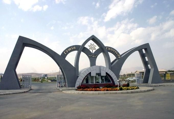 کارشناسی ارشد بدون آزمون 97 -98 دانشگاه ارومیه