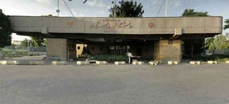 فراخوان پذیرش ارشد بدون کنکور ۹۷ دانشگاه باهنر کرمان