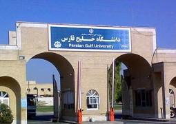 کارشناسی ارشد بدون کنکور97 - 98 دانشگاه خلیج فارس