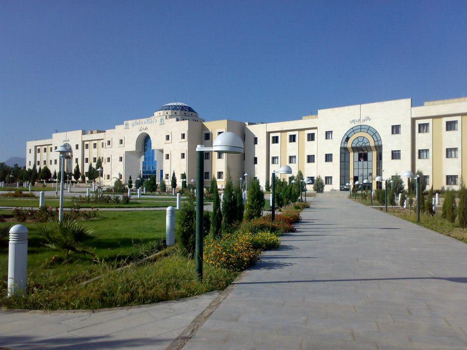 کارشناسی ارشد بدون کنکور 97 - 98 دانشگاه دامغان