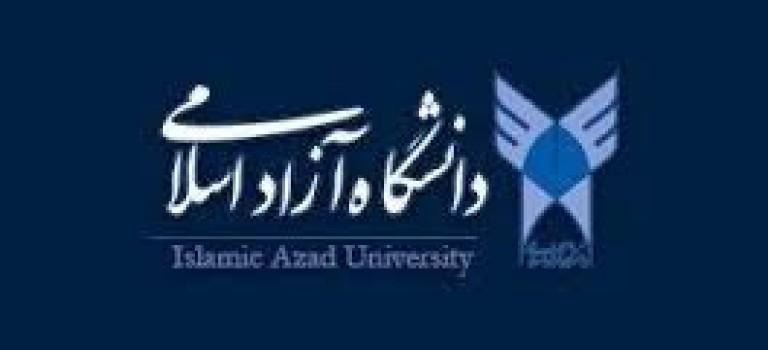 تصمیم جدی دانشگاه آزاد برای تفکیک آزمون ارشد از سازمان سنجش