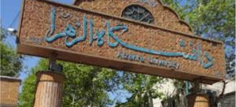 فراخوان تکمیلی پذیرش ارشد بدون آزمون ۹۷ دانشگاه الزهرا