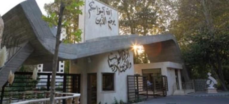 پذیرش بدون آزمون کارشناسی ارشد دانشگاه الزهرا در سال ۱۳۹۵