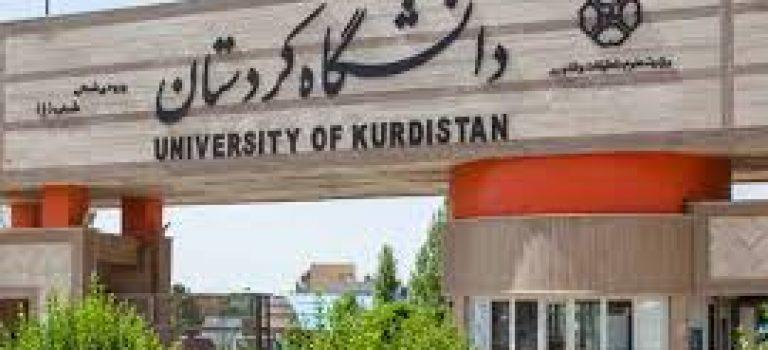 اعلام نتایج پذیرش بدون آزمون ارشد ۹۷ دانشگاه کردستان