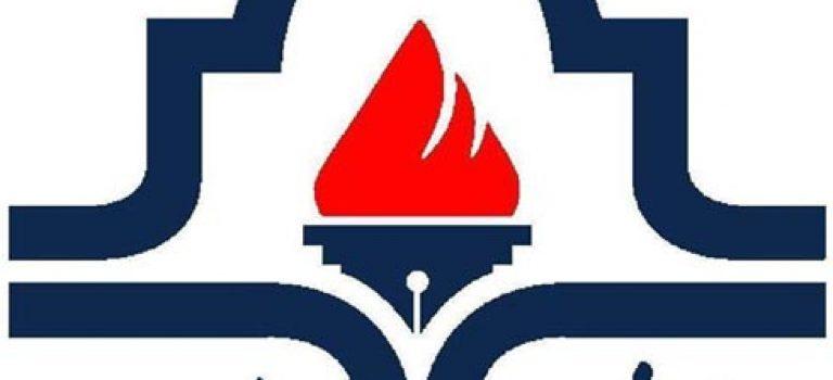 اعلام نتایج پذیرش بدون آزمون ارشد ۹۷ دانشگاه صنعت نفت