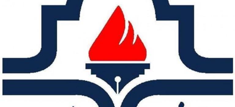 پذیرش کارشناسی ارشد استعداد درخشان ۹۵ دانشگاه صنعت نفت
