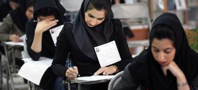 اعلام نحوه کنترل و رفع نقص کارت ورود به جلسه کنکور کارشناسی ارشد ۱۳۹۵