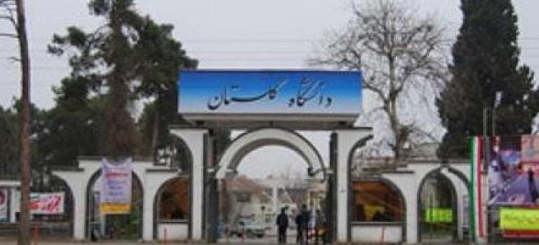 اطلاعیه پذیرش بدون آزمون کارشناسی ارشد ۹۵-۹۴ دانشگاه گلستان