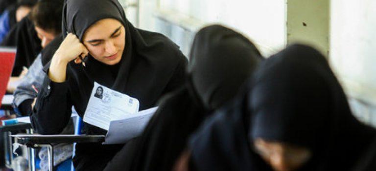 توزیع کارت آزمون فراگیر ارشد پیام نور بهمن ۹۵ از امروز