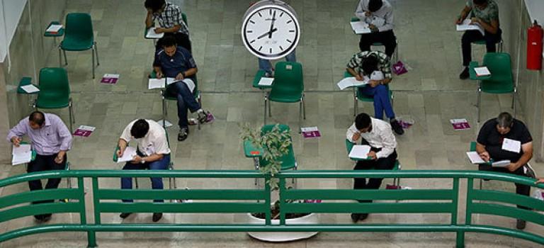 کاهش ۱۳ درصدی داوطلبان کنکور کارشناسی ارشد ۹۵