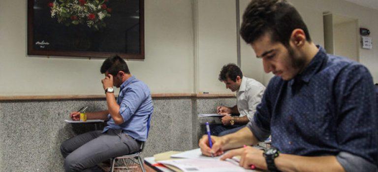 برگزاری آزمون کارشناسی ارشد ۹۷ علوم پزشکی در تیرماه