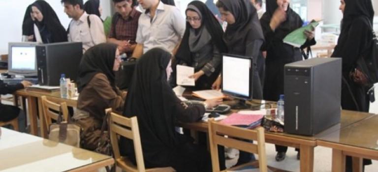 زمان ثبت نام پذیرفته شدگان آزمون کارشناسی ارشد ۱۳۹۴