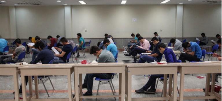 شروع ثبت نام تکمیل ظرفیت کارشناسی ارشد سراسری از ۱۲ مهرماه