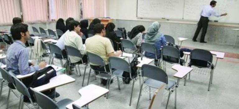 تذکر کتبی به واحدهای خاطی برگزار کننده دوره کارشناسی ارشد آزاد