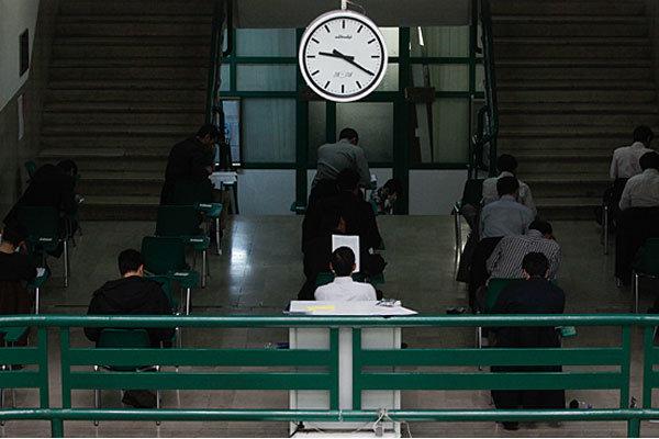 اعلام نتایج کارشناسی ارشد فراگیر پیام نور بهمن ۹۵