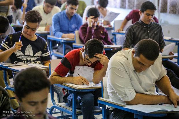 اعلام جزئیات برگزاری بیستودومین المپیاد علمی دانشجویی کشور در سال ۱۳۹۶
