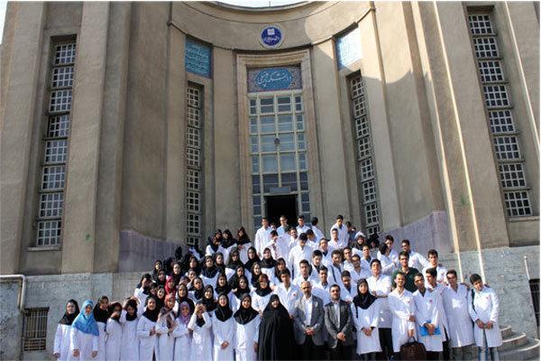 اعلام نتایج پذیرش دانشجوی پزشکی از لیسانس سال ۹۷