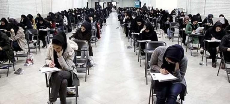 اعلام نتایج آزمون کارشناسی ارشد ۹۵ آزاد در نیمه دوم شهریور