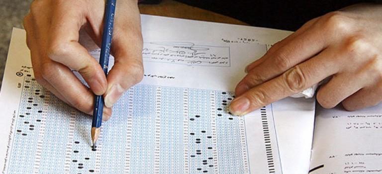 نحوه رفع نقص مندرجات کارت شرکت در آزمون کارشناسی ارشد ۹۴