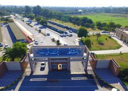کارشناسی ارشد بدون کنکور دانشگاه شهید چمران اهواز 98 - 99