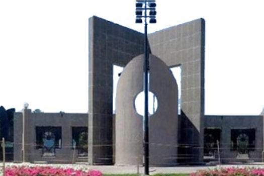 شهریه کارشناسی ارشد شبانه ، پردیس ، مجازی فردوسی مشهد 98
