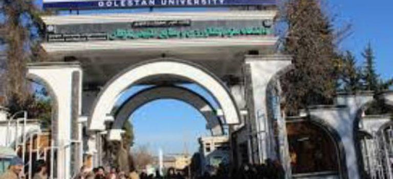 پذیرش کارشناسی ارشد بدون آزمون دانشگاه گلستان در سال ۹۸
