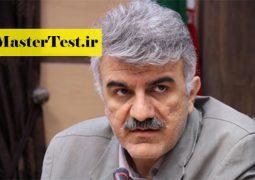 اعلام نتایج کنکور ارشد وزارت بهداشت ۹۸ در هفته آخر شهریور