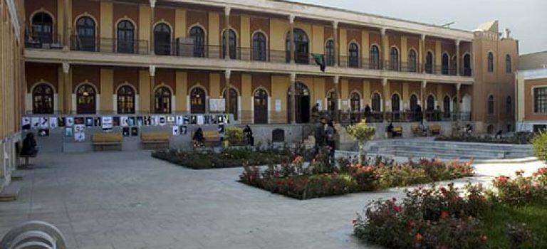 پذیرش کارشناسی ارشد بدون آزمون دانشگاه هنر اصفهان در سال ۹۸