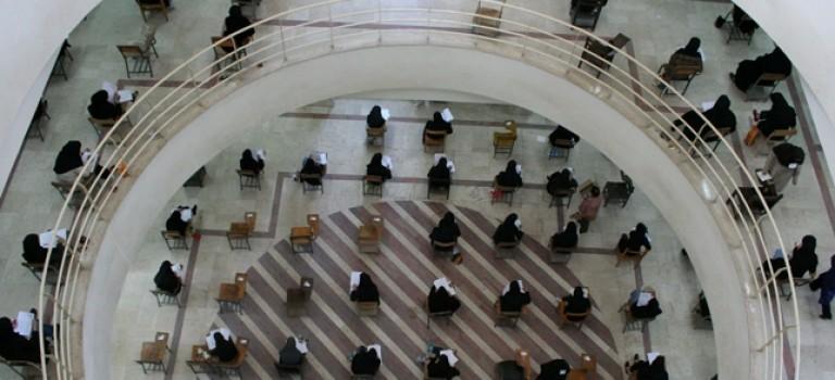 چهارشنبه آخرین مهلت ثبتنام آزمون کارشناسی ارشد فراگیر پیام نور ۹۴