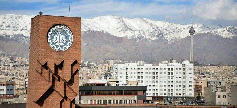 فراخوان پذیرش ارشد بدون آزمون دانشگاه صنعتی شریف در سال ۱۳۹۷
