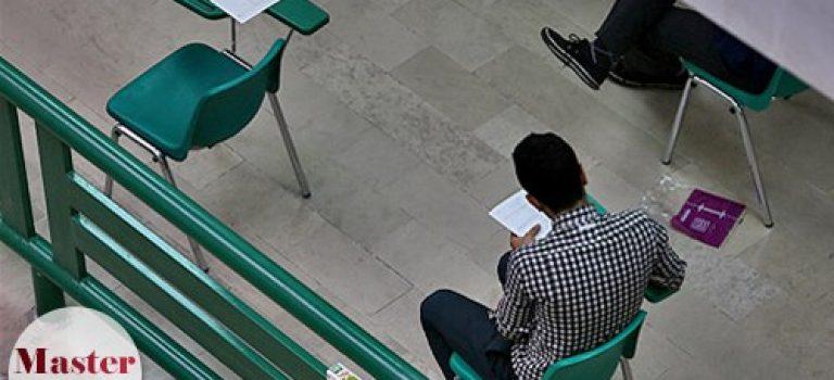 هفته آینده؛ اعلام اسامی قبول شدگان آزمون کارشناسی ارشد ۹۷