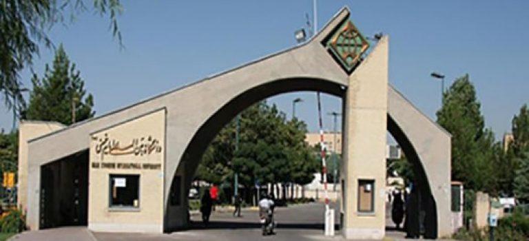 فراخوان پذیرش ارشدبدون آزمون ۹۸ دانشگاه امام خمینی قزوین