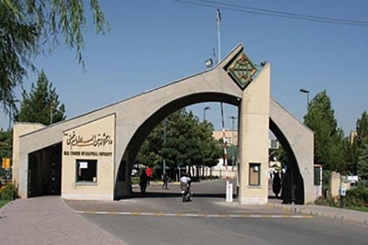 کارشناسی ارشد بدون کنکور 98 - 99 دانشگاه امام خمینی قزوین