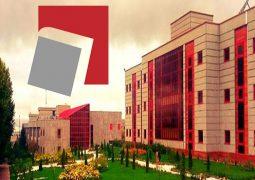فراخوان کارشناسی ارشد بدون آزمون ۹۸ دانشگاه تحصیلات تکمیلی علوم پایه زنجان