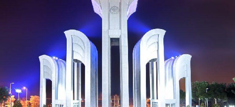 اعلام شهریه دوره های شهریهپرداز ارشد ۹۸ دانشگاه صنعتی اصفهان