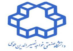 تمدید مهلت ثبت نام ارشد بدون کنکور 98 دانشگاه خواجه نصیر