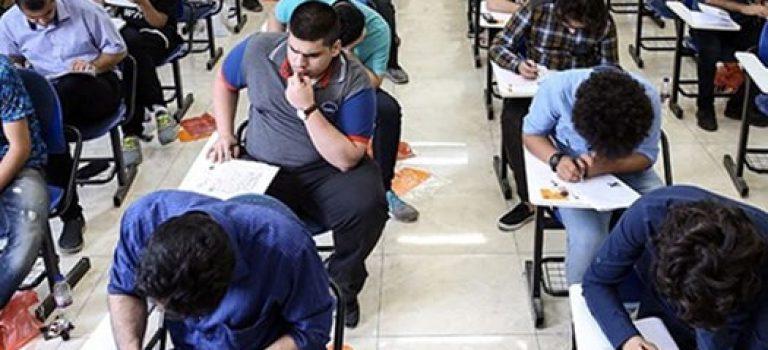 پذیرش ۳۵۰ هزار نفر در کنکور کارشناسی ارشد ۹۸