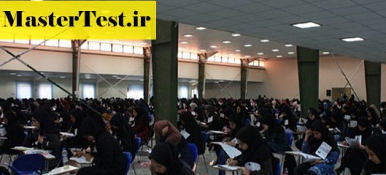 اعتراض داوطلبان کارشناسی ارشد ۹۸ به سهمیهها