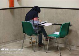 ثبت نام بیش از ۵۱ هزار نفر در آزمون ارشد پزشکی ۹۸