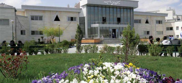 اصلاحیه نتایج پذیرش کارشناسی ارشد بدون آزمون ۹۵ دانشگاه صنعتی ارومیه