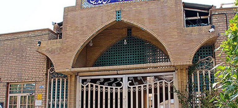 فراخوان پذیرش کارشناسی ارشد بدون کنکور ۹۸ دانشکده اصول الدین
