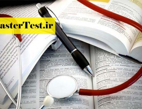 تصویب پذیرش دانشجوی پزشکی از لیسانس در دانشگاه های برتر