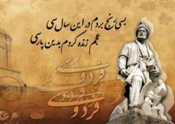 رتبه های قبولی ارشد 96 - 97 - 98 زبان و ادبیات فارسی