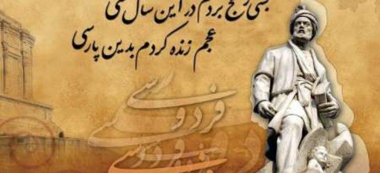 رتبه و کارنامه قبولی کنکور کارشناسی ارشد زبان و ادبیات فارسی (کد ۱۱۰۱)
