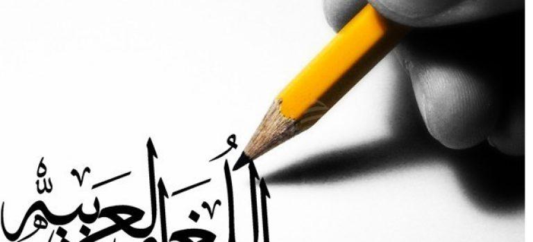 منابع کنکور کارشناسی ارشد زبان عربی (کد ۱۱۰۴)