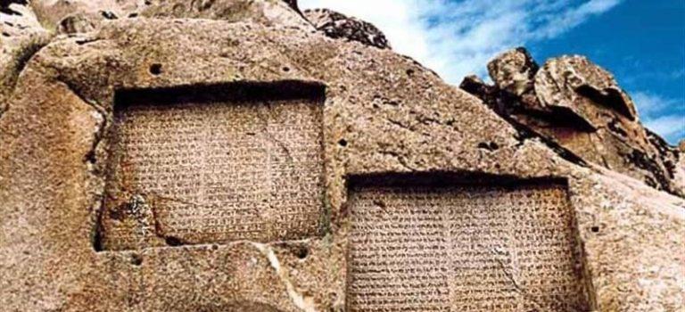 رتبه و کارنامه قبولی کنکور کارشناسی ارشد زبان های باستانی ایران (کد ۱۱۰۹)