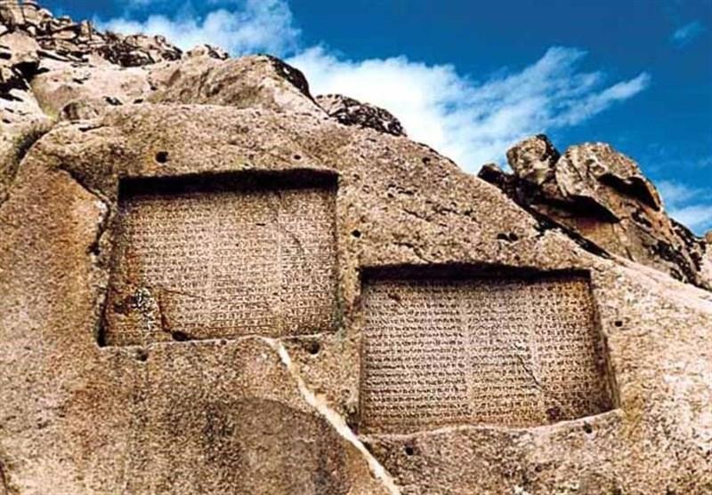 رتبه های قبولی ارشد 96 - 97 - 98 زبان های باستانی ایران