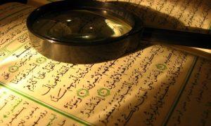 رتبه های قبولی ارشد 96 - 97 - 98 الهیات - علوم قرآنی